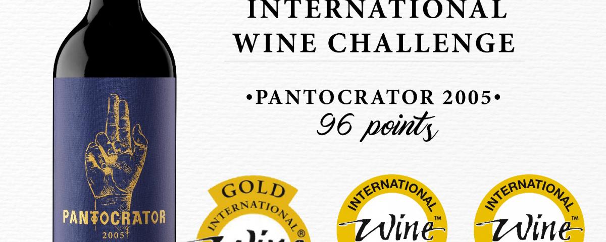 Premio IWC Pantocrator 2005